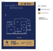 越秀星汇云锦3室2厅2卫169平方米户型图