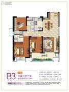 新城吾悦广场3室2厅2卫126平方米户型图