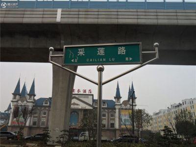中翔时尚广场