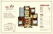 润园小区3室2厅1卫109平方米户型图