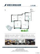洛阳北航科技园2室2厅1卫86--90平方米户型图