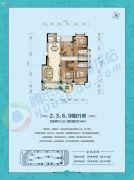 国厦云湾4室2厅3卫146平方米户型图