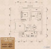 协信城立方1室2厅1卫53平方米户型图