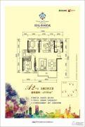 绿地香树花园3室2厅2卫114平方米户型图