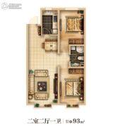 万达城2室2厅1卫0平方米户型图