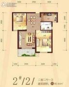 君城・紫金城2室2厅1卫95平方米户型图