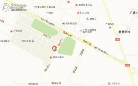 广州国际空港中心