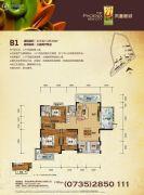 凤凰新城3室2厅2卫117--125平方米户型图
