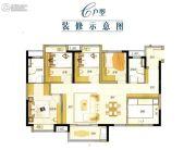 万科又一城4室2厅2卫120平方米户型图