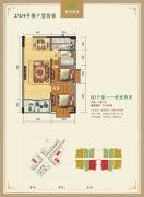 华信广场2室2厅1卫73平方米户型图