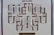 恒大华府2室2厅1卫99平方米户型图
