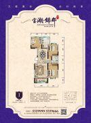 宝湖锦都3室2厅1卫0平方米户型图
