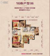 三远大爱城3室2厅2卫105平方米户型图