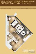 环球万豪中心1室1厅1卫58平方米户型图
