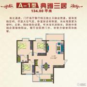 圣地公馆0室0厅0卫0平方米户型图