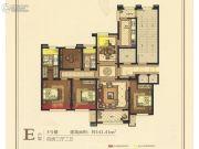 紫荆假日广场4室2厅2卫142平方米户型图