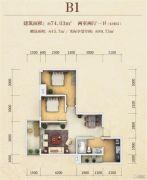 东韵华府2室2厅1卫74平方米户型图