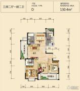 欧堡利亚尊园3室2厅2卫130平方米户型图