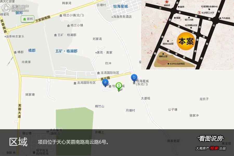 长沙_怡海星城_图片展示|楼盘动态|房产图库|报价
