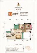 凤凰湾2室2厅2卫93平方米户型图