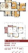 金碧丽江东海岸3室2厅2卫81平方米户型图