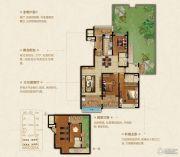 恒大悦珑湾3室2厅2卫145平方米户型图