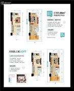 庭瑞U-ME2室2厅2卫37平方米户型图