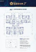 客家新世界3室2厅2卫115平方米户型图
