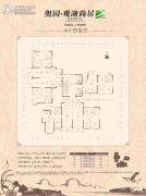 奥园观湖尚居3室2厅2卫0平方米户型图