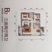 嘉鑫・阳光城3室2厅2卫96平方米户型图