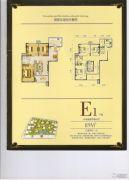 紫金城3室2厅1卫119平方米户型图