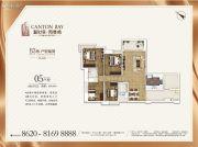 新世界凯粤湾5室2厅2卫143平方米户型图