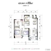 华夏四季3室2厅1卫0平方米户型图