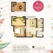 阳光首院1室2厅1卫64平方米户型图