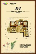 俊发盛唐城3室2厅2卫94--113平方米户型图