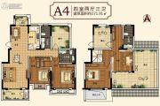 中建・柒号院4室2厅3卫171平方米户型图