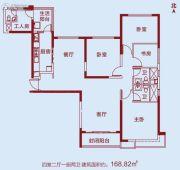 恒大绿洲4室2厅2卫168平方米户型图