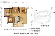 保利林语溪3室2厅1卫68--69平方米户型图