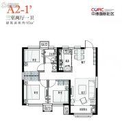 中海国际社区3室2厅1卫97平方米户型图