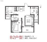 临颍建业・桂园2室2厅2卫86平方米户型图