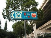 中环国际公寓三期配套图