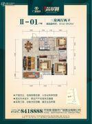 广银翡翠城3室2厅2卫107--109平方米户型图