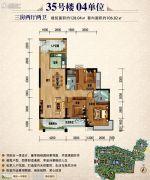朝南维港半岛3室2厅2卫128平方米户型图