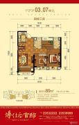 博仕后官邸3室2厅2卫89平方米户型图