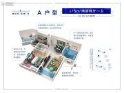 碧桂园海湾1号2室2厅1卫75平方米户型图