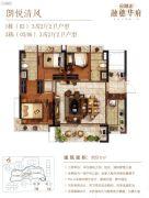 金融街融穗华府3室2厅2卫91平方米户型图