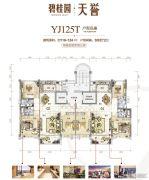 碧桂园・天誉3室2厅2卫119--124平方米户型图