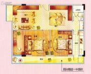 紫晶国际广场2室2厅1卫99平方米户型图