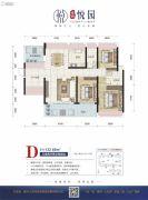 悦园3室2厅2卫132平方米户型图