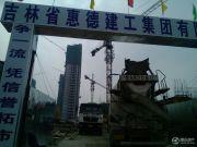 上东城市之光实景图